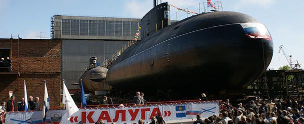 подводная лодка в обнинске