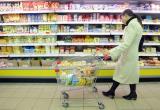 """За дискриминацию калужских производителей к компании """"Дикси"""" применили санкции"""