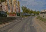 Киевский проезд закроют на ремонт