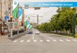 На 16 центральных улицах Калуги ограничат движение