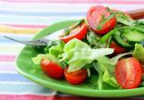 Салат из помидоров и огурцов стал для калужан дешевле