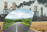 В Калужской области пройдет Международный экологический форум
