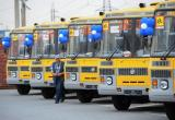 В Калуге прекращена эксплуатация старых школьных автобусов