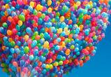 1000 воздушных шаров поднимутся над Калугой в День города