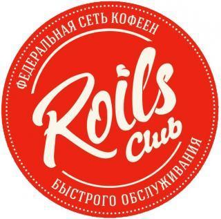 RoilsClub,  кофейня