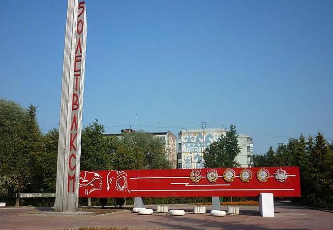 Городские власти отреставрируют сквер Комсомола