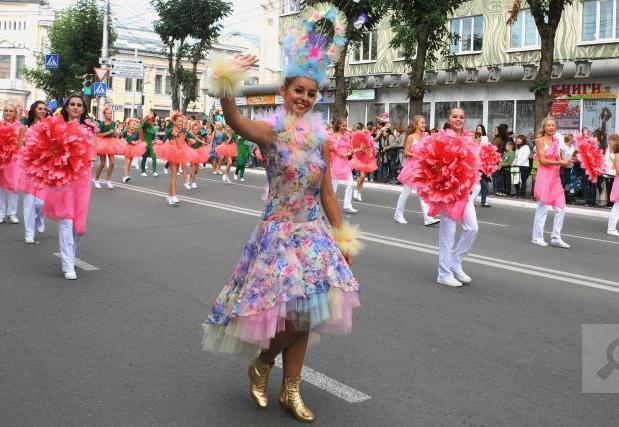 Карнавальное шествие на День города. Фотоотчет