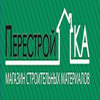 Агроснабстрой , Оптово-розничная продажа строительных материалов