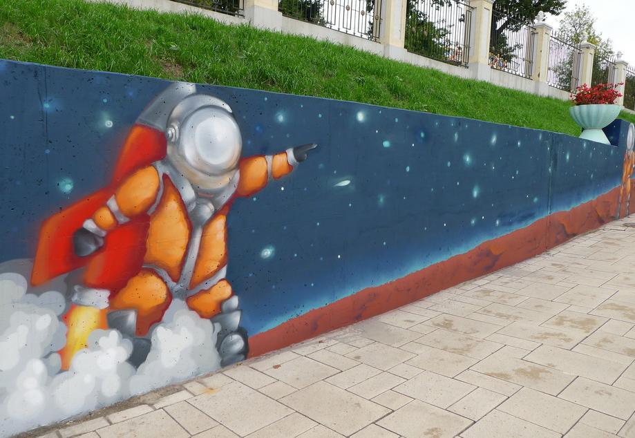 Уличные художники закончили работу на склоне Центрального парка