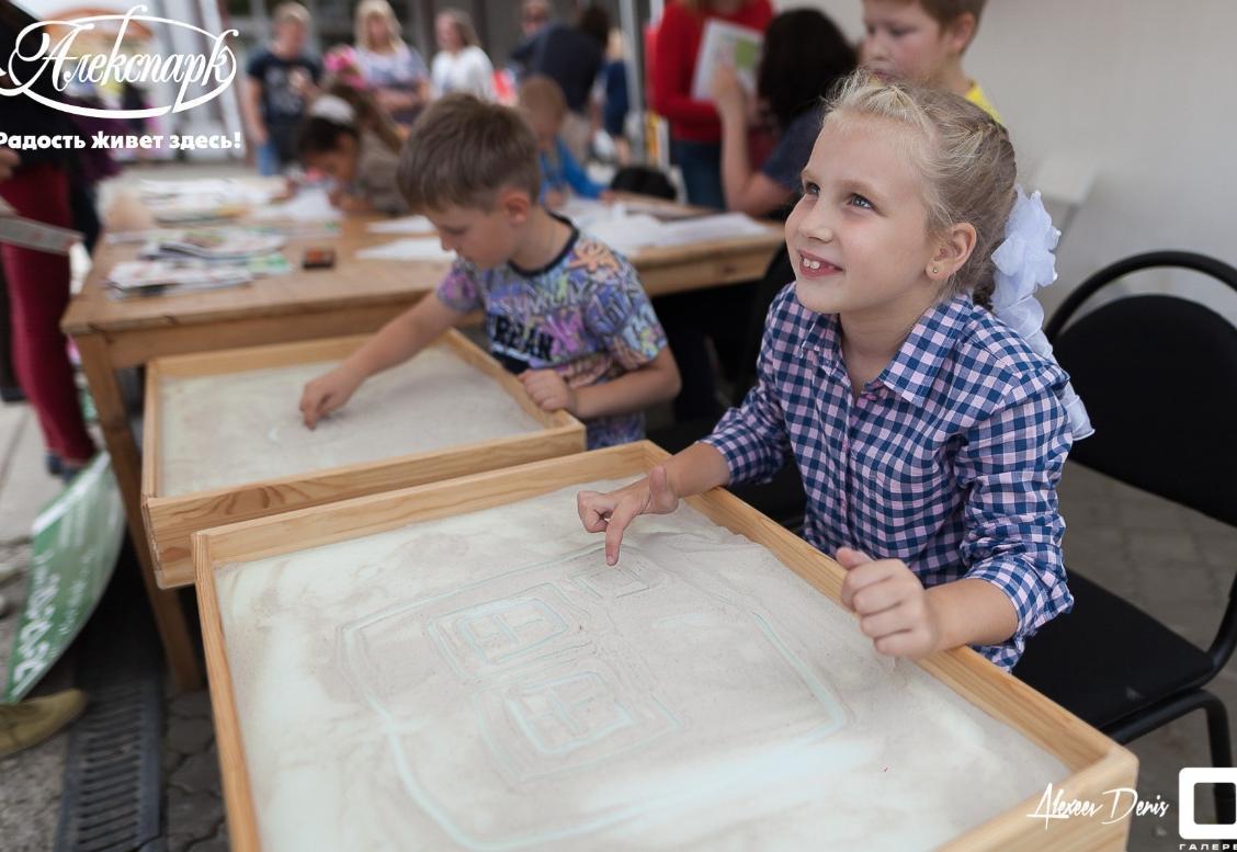 1 сентября в «Алекспарке» прошёл развлекательно-интеллектуальный праздник, посвященный Дню Знаний!