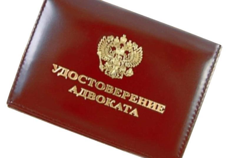 Калужского адвоката наказали за молчание в суде