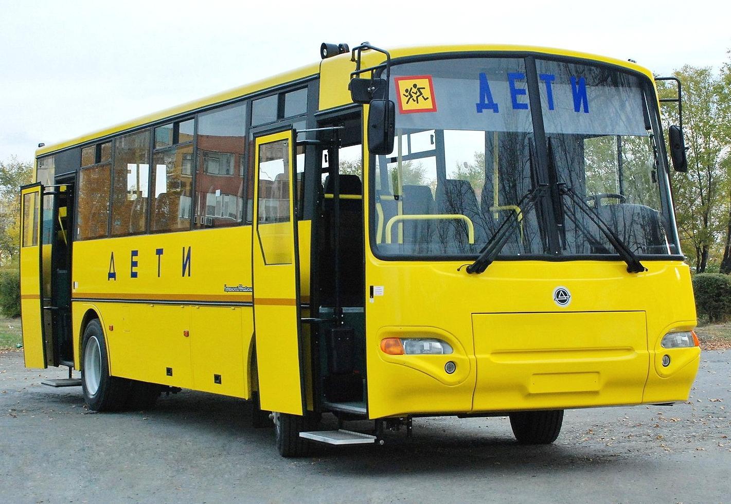 Дороги для школьных автобусов