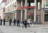 Калуга - не первый город, где происходят массовые эвакуации