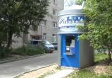 В Боровске раскрыли кражу из аппарата с водой