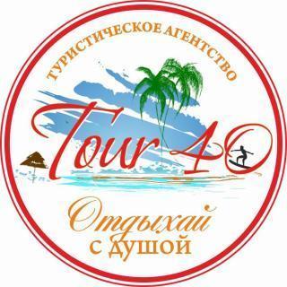 Tour40 (Тур40), Туристическое агентство