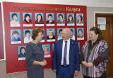 Лучших учителей Калуги занесли на Доску Почёта