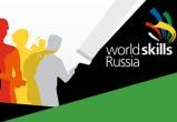 В Калуге начался II региональный чемпионат «Молодые профессионалы» (WorldSkills Russia)