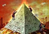 """В Калуге раскрыта """"финансовая пирамида"""", жертвами которой стали более 80-ти человек"""