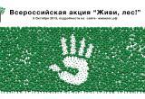 Калужан приглашают поучаствовать в озеленении города