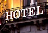 Гостиницу накажут за миграционные преступления