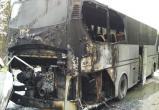 Следователи начали проверку по факту пожара в автобусе с детьми