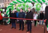 7 ноября в Калуге состоялось торжественное открытие нового городского парка