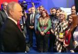 Социальный проект калужанки получил поддержку Президента РФ
