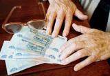 В Калужской области увеличили прожиточный минимум пенсионеров