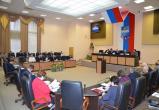 17 ноября состоялось внеочередное заседание Городской Думы