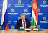 Анатолий Артамонов принял участие в обсуждении вопросов обороны страны