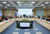 В Калуге прошел Второй областной образовательный форум