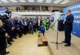 В Калужской области начали работу региональный промышленно-инновационный форум и Форум институтов развития ЦФО