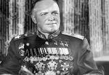 1 декабря отмечается день рождения Маршала Советского Союза Георгия Жукова