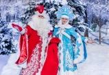 Резиденция Деда Мороза откроется в Калуге 16 декабря