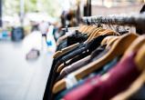 Жительница Обнинска выбрала неправильный способ пополнения гардероба