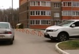Артамонов выступил против платных парковок во дворах