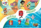 Хэппи мил в «Макдоналдс»: Йо-каи и Суперкрошки мечтают подружиться!