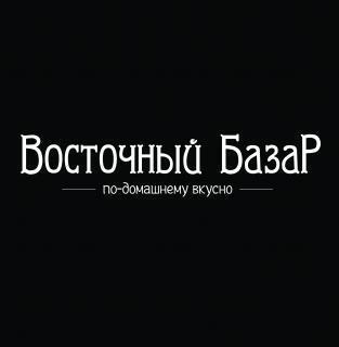 Восточный БазаР, ресторан