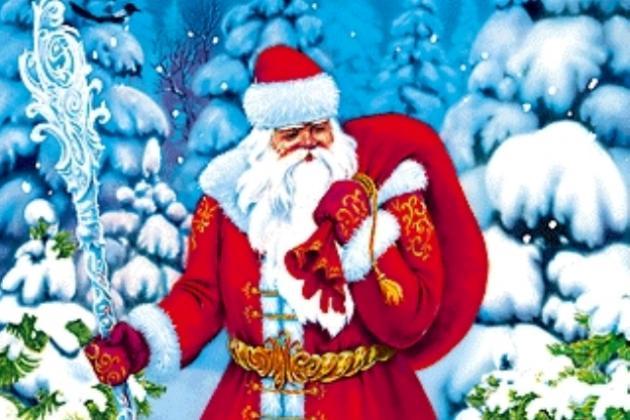 Картинки по запросу Волшебный посох Деда Мороза