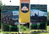 В регионе появится еще одна территория опережающего развития