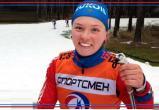Обнинская лыжница одержала победу на чемпионате ЦФО