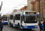 По Правобережному проспекту не могут пустить троллейбус