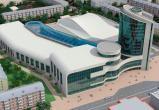 Для строительства Дворца спорта выделен 1 млрд рублей