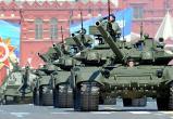 К празднованию 100-летия Вооруженных сил России готовятся во всём регионе