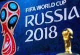 Официально: стало известно, какая сборная будет тренироваться в Калуге перед ЧМ-2018