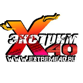 Экстрим40, центр активного отдыха