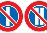 В центре Калуги хотят запретить парковку по чётным/нечётным дням