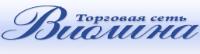 Виолина,  сеть магазинов бытовой химии и косметики