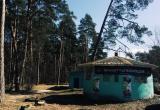 В Калужском бору может появиться центр отдыха
