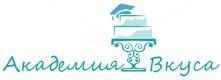 Академия Вкуса,  сеть магазинов кондитерских изделий
